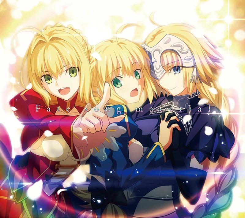 【アルバム】Fate song material 完全生産限定盤
