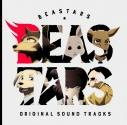 【サウンドトラック】TV アニメ BEASTARS オリジナルサウンドトラックの画像