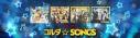 【チケット】ネオロマンス・ライヴ コルダ☆SONGSの画像