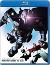 【Blu-ray】U.C.ガンダムBlu-rayライブラリーズ 機動戦士ガンダム MSイグルーの画像