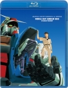【Blu-ray】U.C.ガンダムBlu-rayライブラリーズ 機動戦士ガンダム0083 STARDUST MEMORYの画像