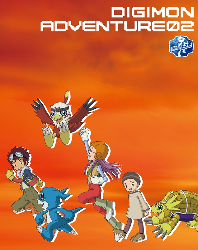 【Blu-ray】TV デジモンアドベンチャー02 15th Anniversary Blu-ray BOX 通常版