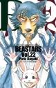 【ポイント還元版(12%)】【コミック】BEASTARS 1~22巻セットの画像