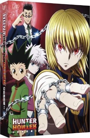 【Blu-ray】TV HUNTER×HUNTER 幻影旅団編 Blu-ray BOX I