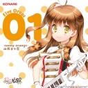 【キャラクターソング】ひなビタ♪ Five Drops 01 -sunny orange- 山形まり花 (CV.日高里菜)の画像