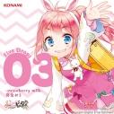 【キャラクターソング】ひなビタ♪ Five Drops 03 -strawberry milk- 芽兎めう (CV.五十嵐裕美)の画像