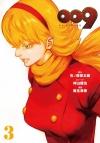 【コミック】009 RE:CYBORG(3)