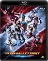 【Blu-ray】Web ウルトラギャラクシーファイト ニュージェネレーションヒーローズの画像
