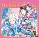 【アルバム】クラシカロイド MUSIK Collection Vol.5の画像