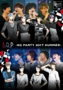 【Blu-ray】イベント S.Q.P -SQ PARTY 2017 SUMMER-の画像