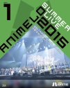 【Blu-ray】Animelo Summer Live 2015 -THE GATE- 8.28の画像