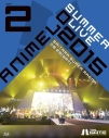 【Blu-ray】Animelo Summer Live 2015 -THE GATE- 8.29の画像