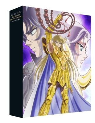 【DVD】OVA 聖闘士星矢 冥王ハーデス十二宮編 DVD-BOX