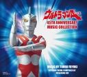 【アルバム】ウルトラマンA 45th Anniversary Music Collectionの画像