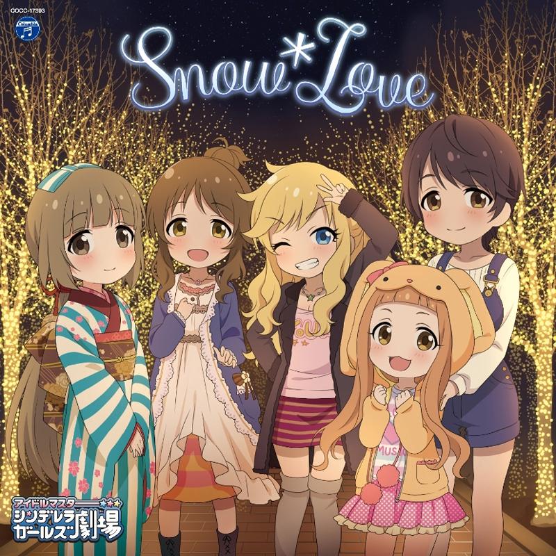 【キャラクターソング】THE IDOLM@STER CINDERELLA GIRLS LITTLE STARS! Snow*Love