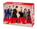 【Blu-ray】ドラマ 今日から俺は!! Blu-ray BOXの画像
