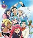 【Blu-ray】OVA 天地無用!魎皇鬼 第四期 Blu-ray SETの画像