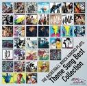 【アルバム】黒子のバスケ 主題歌ベストアルバムの画像
