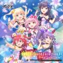 【サウンドトラック】ゲーム ONGEKI Sound Collection 01 Jump!! Jump!! Jump!!の画像