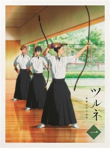 【Blu-ray】TV ツルネ -風舞高校弓道部- 第一巻