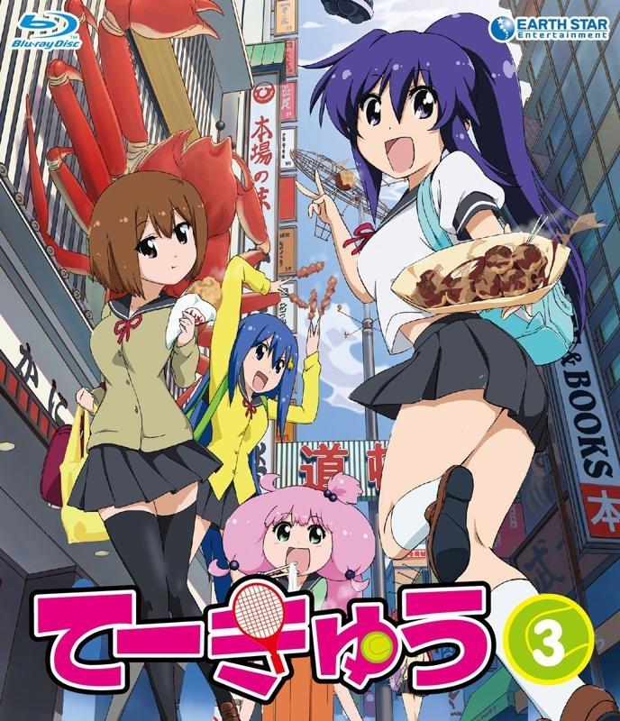 【Blu-ray】TV てーきゅう 3期