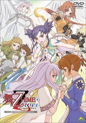 【DVD】TV 舞-乙HiME Zwei COMPLETE