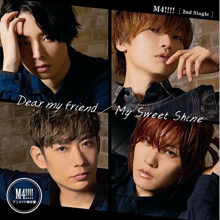 【マキシシングル】M4!!!! (濱野大輝・天﨑滉平・永塚拓馬・市川太一)/2nd Single Dear my friend/My Sweet Shine アニメイト限定盤