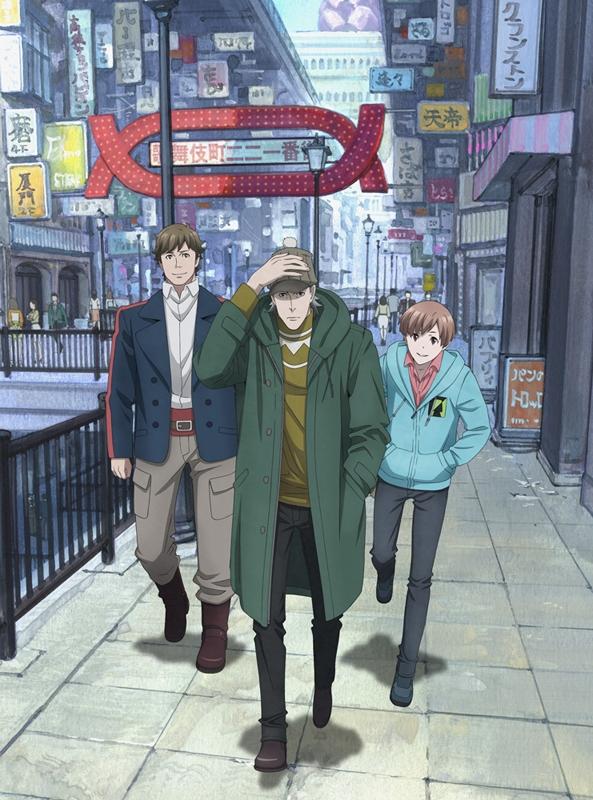 【Blu-ray】TV 歌舞伎町シャーロック Blu-ray BOX 第1巻