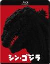 【Blu-ray】映画 シン・ゴジラ 通常版の画像