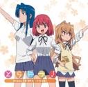 【ドラマCD】とらドラ! Drama CD SP. 2 ~ソフトの星~の画像