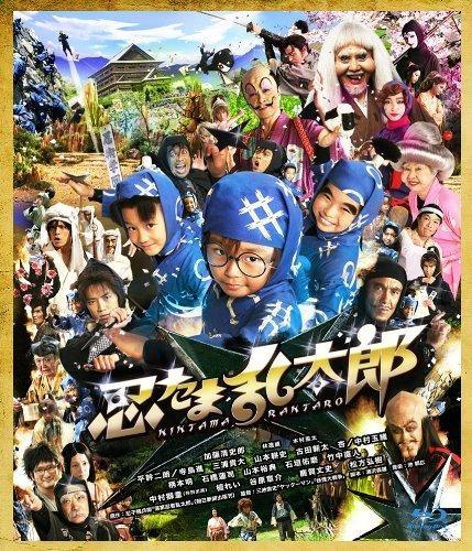 【Blu-ray】劇場版 実写 忍たま乱太郎 特別版