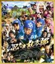 【Blu-ray】劇場版 実写 忍たま乱太郎 特別版の画像