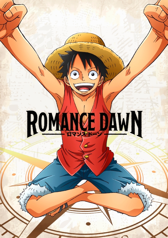 【Blu-ray】TV ROMANCE DAWN 通常版