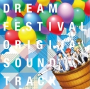 【サウンドトラック】TV ドリフェス! オリジナルサウンドトラックの画像