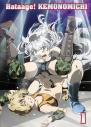 【Blu-ray】TV 旗揚! けものみち 第1巻の画像