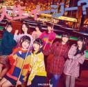 【主題歌】TV 弱キャラ友崎くん OP「人生イージー?」/DIALOGUE+ 通常盤の画像
