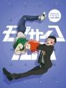【DVD】TV モブサイコ100 vol.005 初回仕様版の画像