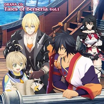 【ドラマCD】ドラマCD テイルズ オブ ベルセリア Vol.1