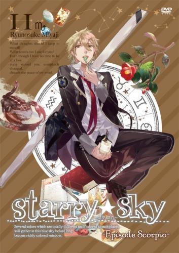 【DVD】TV Starry☆Sky vol.11 ~Episode Scorpio~ スタンダードエディション