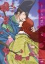 【DVD】TV 超訳百人一首 うた恋い。 四 通常版の画像