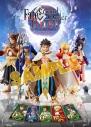 【フィギュア】Fate/Grand Order Duel-collection figure-第4弾の画像