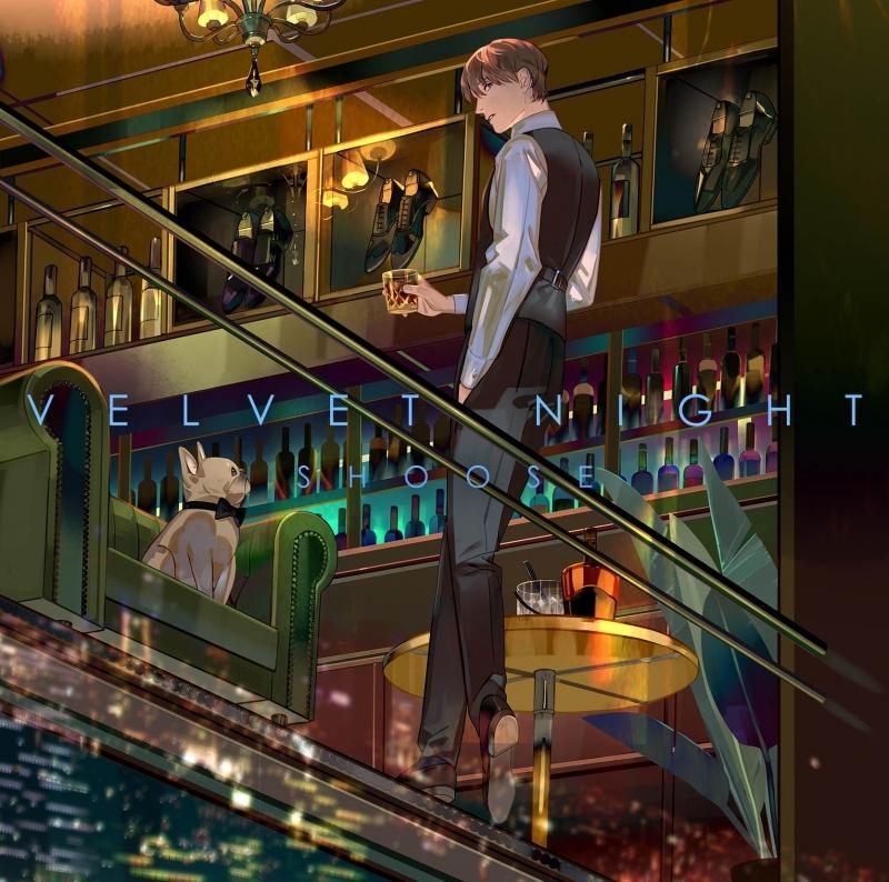 しゅーず/Velvet Night 初回限定盤_0
