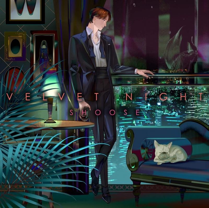 しゅーず/Velvet Night 通常盤_0