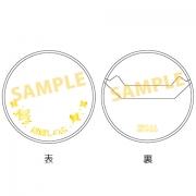 TVアニメ「鬼滅の刃」缶バッジカバー 3枚セット 胡蝶しのぶ