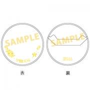 TVアニメ「鬼滅の刃」缶バッジカバー 3枚セット 宇髄天元