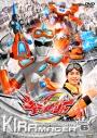 【DVD】TV スーパー戦隊シリーズ 魔進戦隊キラメイジャー VOL.6の画像
