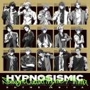 【アルバム】TV ヒプノシスマイク -Division Rap Battle- Rhyme Anima Straight Outta Rhyme Animaの画像