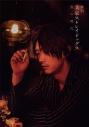 【DVD】舞台 文豪ストレイドッグス 黒の時代の画像