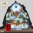 【キャラクターソング】ワンピース ニッポン縦断! 47クルーズCD at 沖縄 ジンベエ (CV.宝亀克寿)の画像
