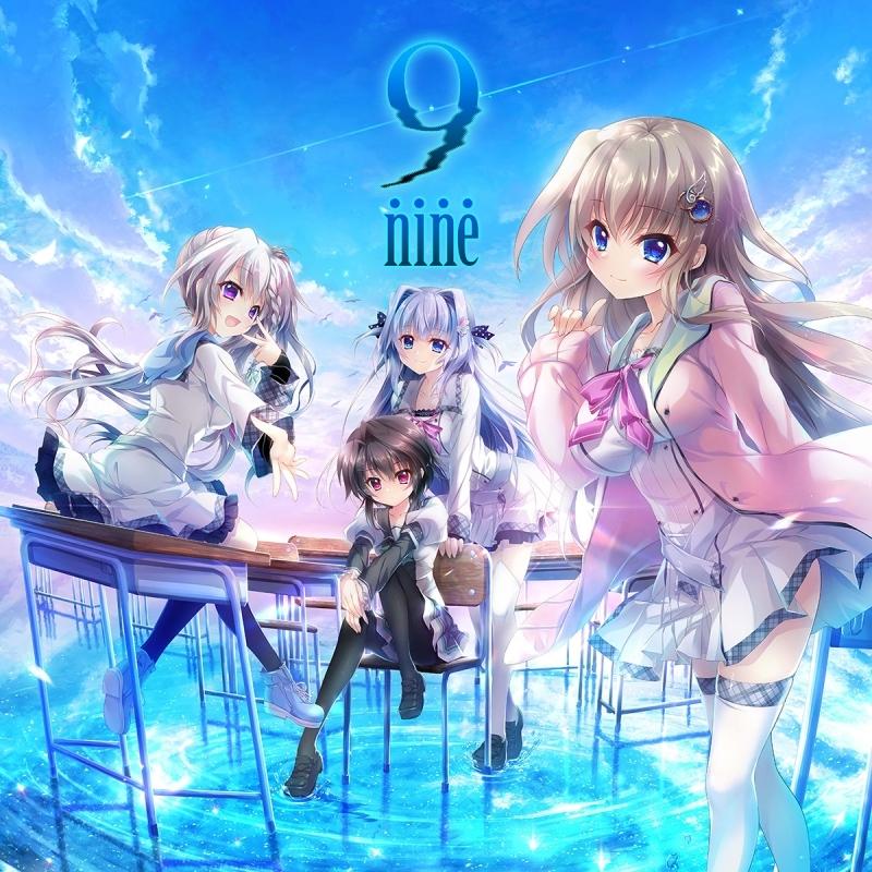 【Win】9-nine- 豪華版 アニメイト限定セット
